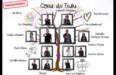 Cœur de tribu