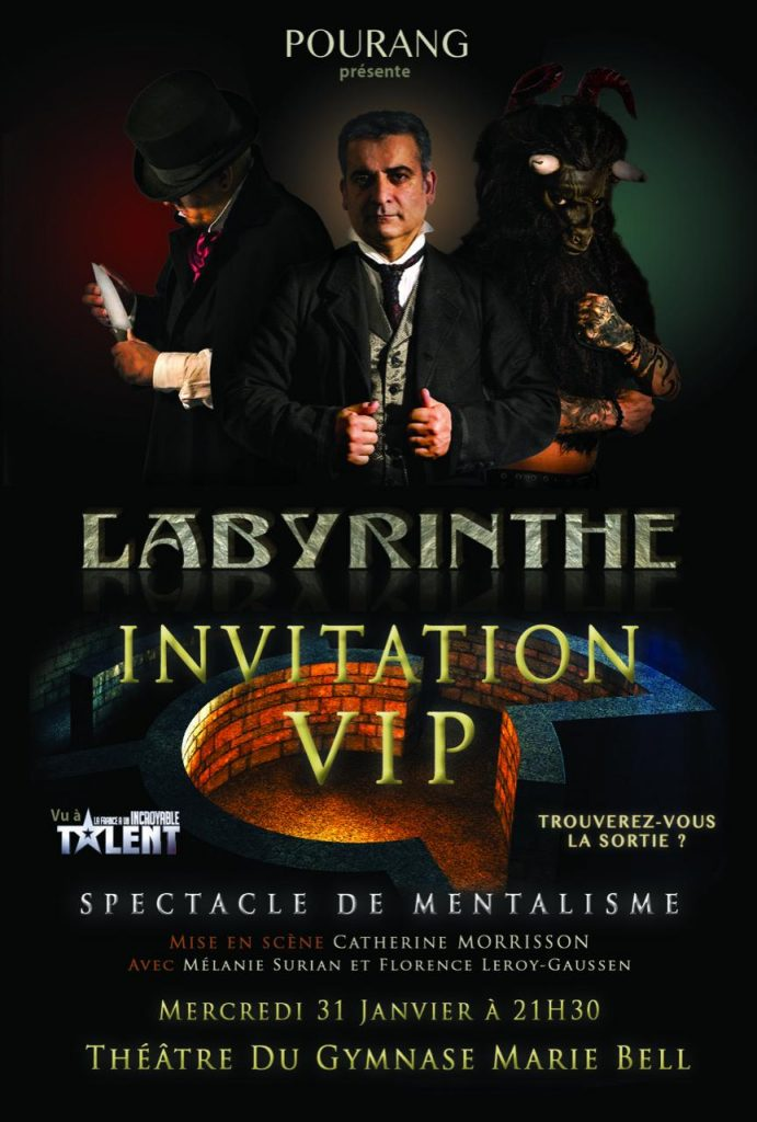 Pourang - LABYRINTHE